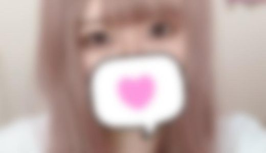 お食事デートから始めてみませんか…?読モっぽい甘え顔のEカップ学生♡【サンマルサン-キャスト】